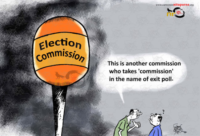 ASSAMESE CARTOONIST Archives - Page 3 of 16 - Official Website of